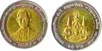 Thailand Coins Information 10-baht-kan